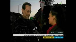 Moshe Feiglin on Channel 11: Israel Supports Terror