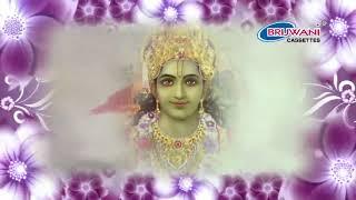 राम तुम बड़े दयालु हो