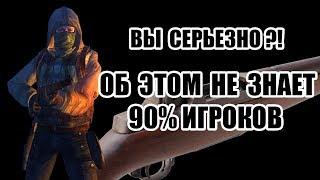Stalker Online: Ответ новичкам!