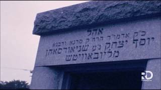 Vintage Footage: The Rebbe Visits the Ohel
