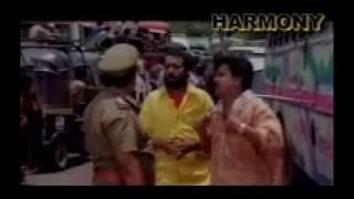 Parakkum Thalika | Ee Parakum Thalika Movie | Comedy Clip | Best Evergreen Comedy
