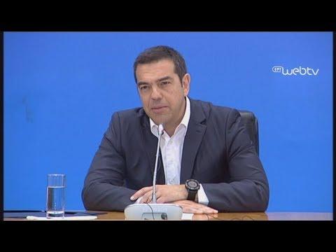 Αλέξης Τσίπρας: Το 32% μας καθιστά τη μεγάλη δύναμη της δημοκρατικής παράταξης
