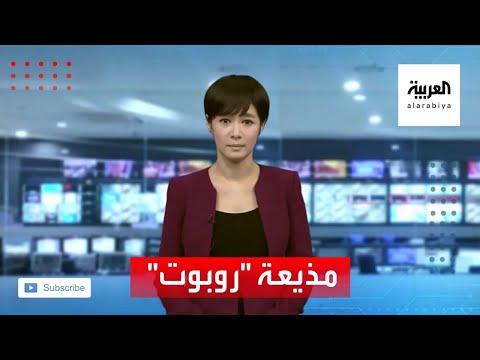 العرب اليوم - مذيعة أخبار