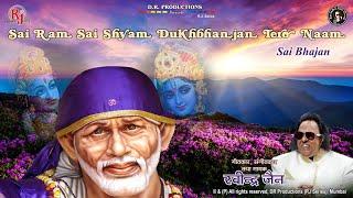 Sai Ram Sai Sham Dukh Bhajan Tero Naam | Ravindra Jain