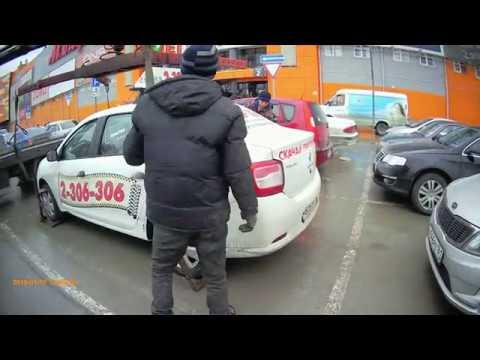 СтопХам - Псевдо-инвалиды , нарушение парковки для инвалидов