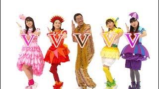 Vegetableベジタボー/Momoclo-chanZ×PIKOTAROももくろちゃんZ×ピコ太郎