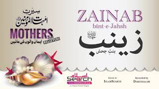Zainab bint-e-Jahsh - Mother of believers - Seerat e Ummahat-ul-Momineen - IslamSearch.org