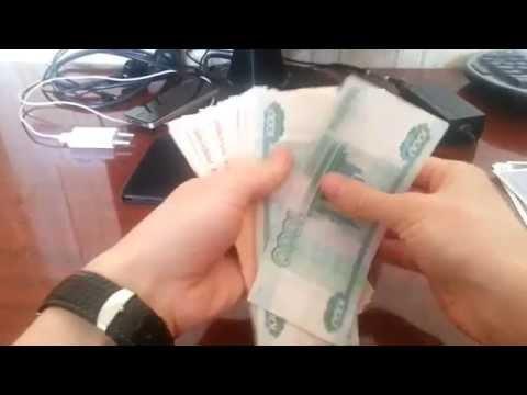 Заработать на обмене денег