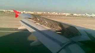 preview picture of video 'وصول بوخالد مطار البحرين'