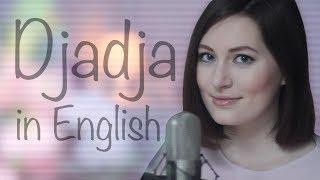 Djadja In ENGLISH   Aya Nakamura (cover)