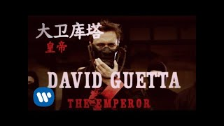 Flames - David Guetta (Video)
