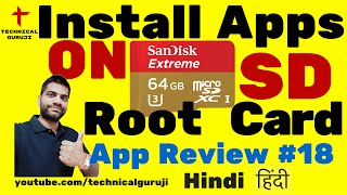 Gambar cover [Hindi] How to Install Apps on SD Card | Android App Review #18