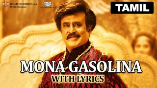 Mona Gasolina | Full Song with Lyrics | Lingaa