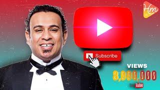 تحميل اغاني محمود الليثي - اغنية موال المال || جديد و حصري على هاي ميكس 2017 MP3