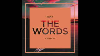 DJ Kent, Jethro Tait   The Words [radio Edit]