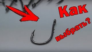Рыболовные крючки для фидера на леща