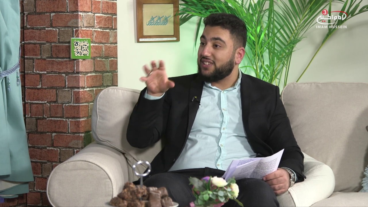 The Mbath of the Prophet (pbuh)  | Episode 11