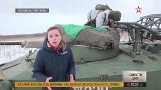 Десант «крылатой пехоты» в БМД 2 — кадры учений ВДВ в Пскове