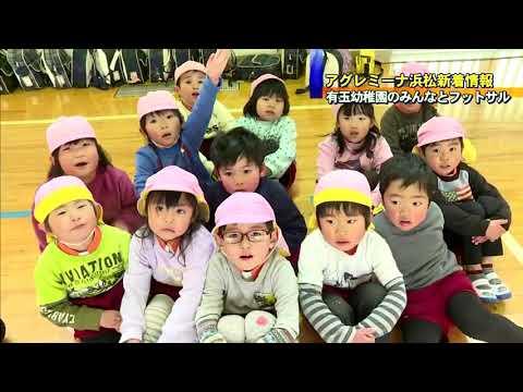 Aritama Kindergarten