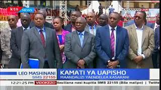 Kamati ya Uapisho:Maandalizi ya kumapisha rais Uhuru Kenyatta yaendelea
