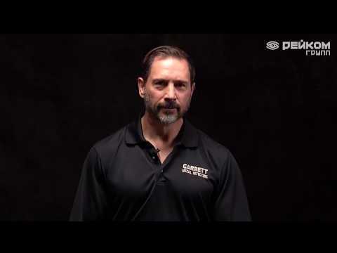 Презентация нового металлодетектора Garrett Ace Aрех