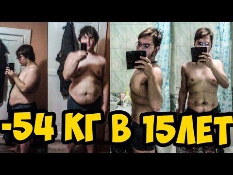 Похудели за три месяца фото