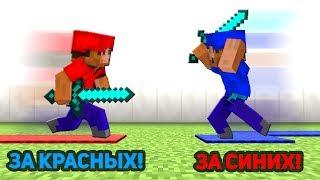ВОТ ЭТО КЛАССНЫЕ МИНИ ИГРЫ - (Minecraft Mini-games)