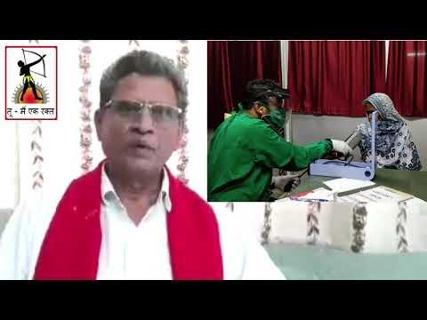 राष्ट्रीय अध्यक्ष मा.रामचंद्र जी खराड़ी का विशेष संदेश