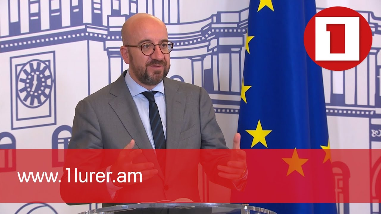 We are by your side and we once again confirm provision of a 2.6 billion Euro financial package to Armenia: Charles Michel
