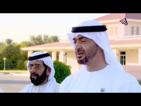 <span style='text-align:left;'>Lyrics: Rashid Sharar Music composed by: Ibrahim Jomaa Interpreted by: Aidha Al Manhali Distributed by: Chaker Hassan Video clip produced by Abu Dhabi TV</span>