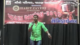 Patan Idol 2016   Contestant   15 Gujarati Song