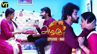 Azhagu Tamil Serial Episode 660 for this beautiful family entertainer starring Revathi as Azhagu, Sruthi Raj as Sudha, Thalaivasal Vijay, Mithra Kurian, Lokesh Baskaran & several others. Stay tuned for more at: http://bit.ly/SubscribeVT  Race Coaching Institute - https://raceinstitute.in  Cast: Revathy as Azhagu, Gayathri Jayaram as Shakunthala Devi,   Sangeetha as Poorna, Sruthi Raj as Sudha, Thalaivasal Vijay, Lokesh Baskaran & several others  Azhagu Episode 659 https://youtu.be/KWhooFKiDCk  Azhagu Episode 658 https://youtu.be/DShr7RzEWRI  Azhagu Episode 657 https://youtu.be/t6myPT25Oko  Azhagu Episode 656 https://youtu.be/ZaJKu29qegI  Azhagu Episode 654 https://youtu.be/6kTQQMKCy2s  Azhagu Episode 653 https://youtu.be/j-YSI9vXpe4  Azhagu Episode 652 https://youtu.be/18fReyW12tU  Azhagu Episode 651 https://youtu.be/Jo6FuzQcSpQ  Azhagu Episode 650 -https://youtu.be/lVtUhtLREQc  Azhagu Episode 649-https://youtu.be/S1qDkSXINcM   For more updates,  Subscribe us on: https://www.youtube.com/user/VisionTimeTamizh  Like Us on:  https://www.facebook.com/visiontimeindia