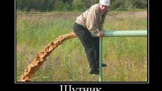Улётное видео по Русски