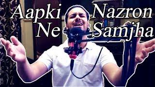 Aapki Nazron Ne Samjha | Lata Mangeshkar (ShubhamSinghMusic)