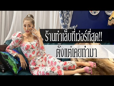 จองออนไลน์กับโกวาบิ - J Lolita Nail Spa and More - GoWabi