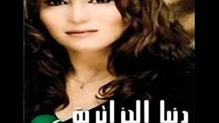 تحميل و مشاهدة دنيا الجزائرية - في حاجة بينا MP3