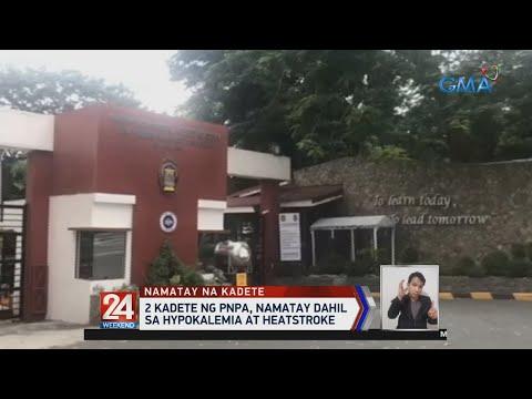 [GMA]  24 Oras: 2 kadete ng PNPA, namatay dahil sa hypokalemia at heatstroke