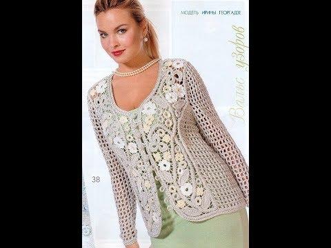 Женская Кофточка, Связанная Крючком - 2019/ Women's Blouse Knitted Crochet / Damen Bluse Strickhaken