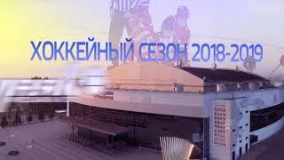 «Локомотив» сразится с «Адмиралом» в матче КХЛ
