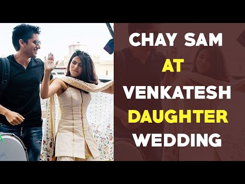 Samantha Akkineni at Venkatesh daggubati daughter Wedding  | Chay Sam | Gup Chup Masthi