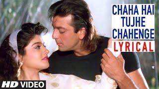 Chaha Hai Tujhe Chahenge Lyrical Video | Jeena Marna Tere