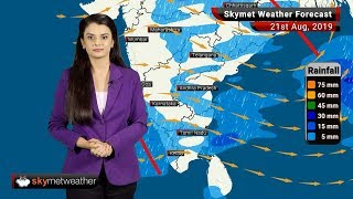 Weather Forecast Aug 21: Low Pressure Area To Give Rains In Raipur, Bhopal, Indore, Nagpur And Akola