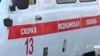 В Канске женщина напала на врача скорой помощи
