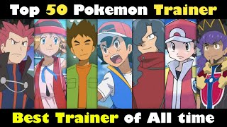 Top 50 Strongest Pokemon Trainer of all time | most Powerful Pokemon trainer | Pokemon game | Hindi