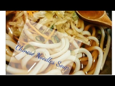 面条汤用玉米粉|| Chinese Noodles Soup