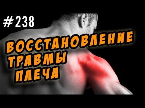 Мазь от боли в суставах при грудном вскармливании