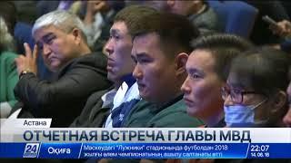 Выпуск новостей 22:00 от 14.06.2018