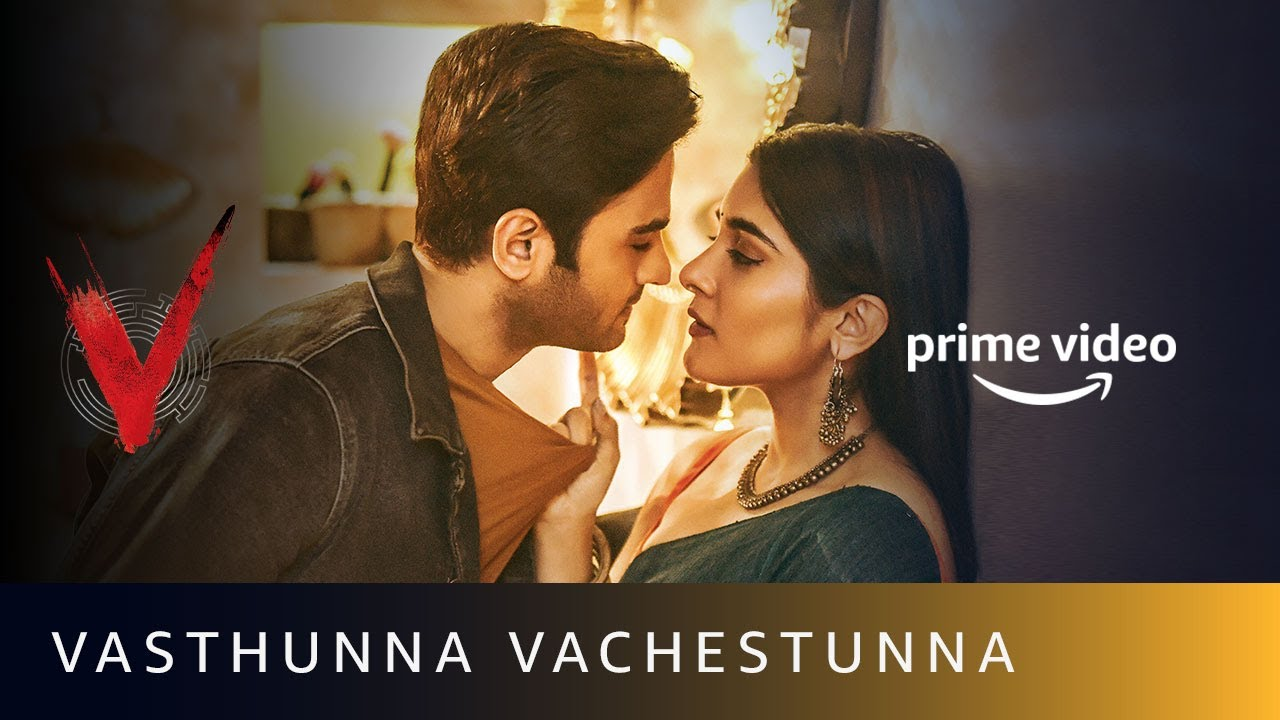Vasthunna Vachestunna Video Song From V The Movie