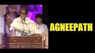 Amitabh Bachchan sings his Father's Poem 'AGNEEPATH'.