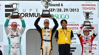 Super_Formula - Sugo2013 Highlights